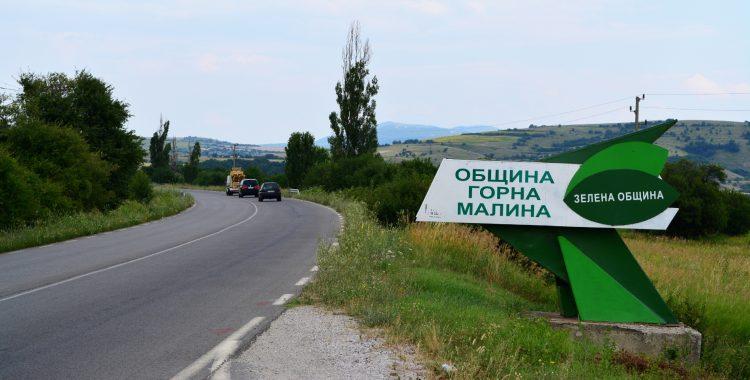 A Local Green Turn