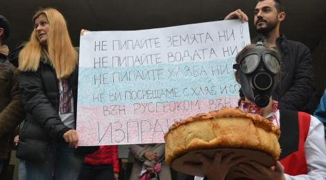 People of Dobrudzha Vote Against Gas Extraction